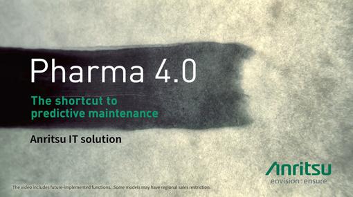 Pharma 4.0のイメージ1