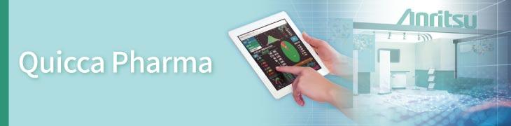 Quicca Pharmaのバナーイメージ