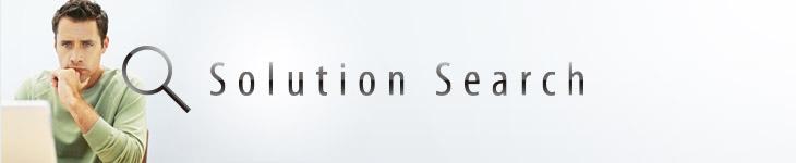 ソリューションサーチ - Solution Search