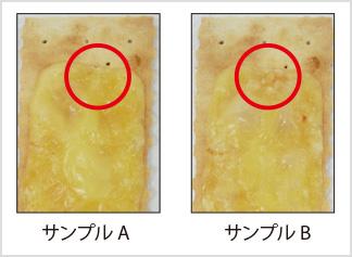 図3-2:見た目の違い