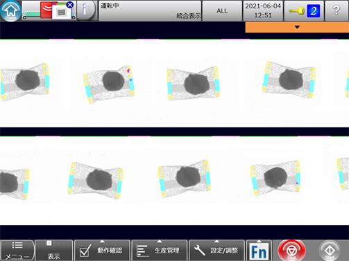 ツインピロー包装ラインの検査イメージ