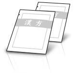分包 - Individually packaged products (stick, sachet)