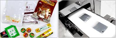 アルミ包材内の金属異物検出に - Detection of metal contaminants in aluminum-foil-packaging products