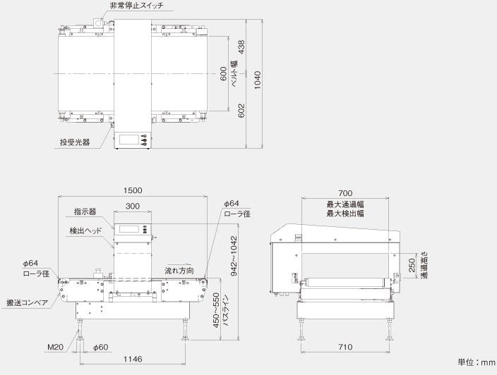 金属検出機 大型モデル KDS7025ADW 外観図