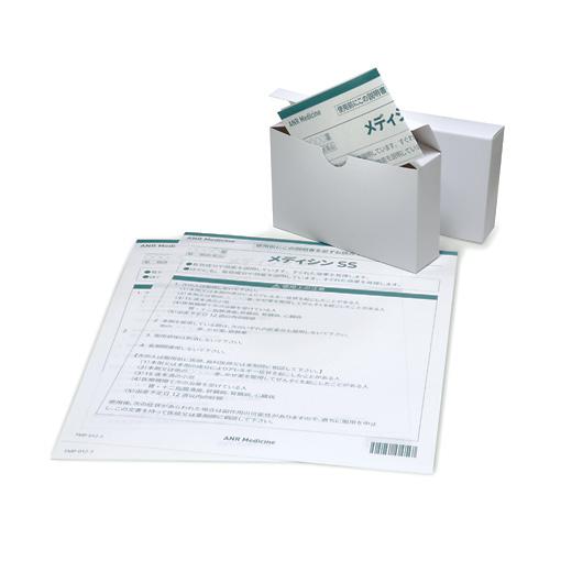 添付文書の封入検査に- Useful for inspection of package inserts