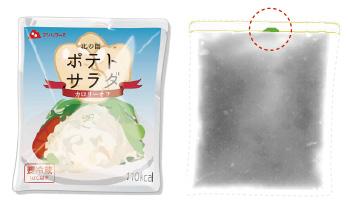 かみこみ検査画像-ポテトサラダ