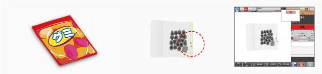 かみこみ検査画像-アルミ蒸着包装グミ