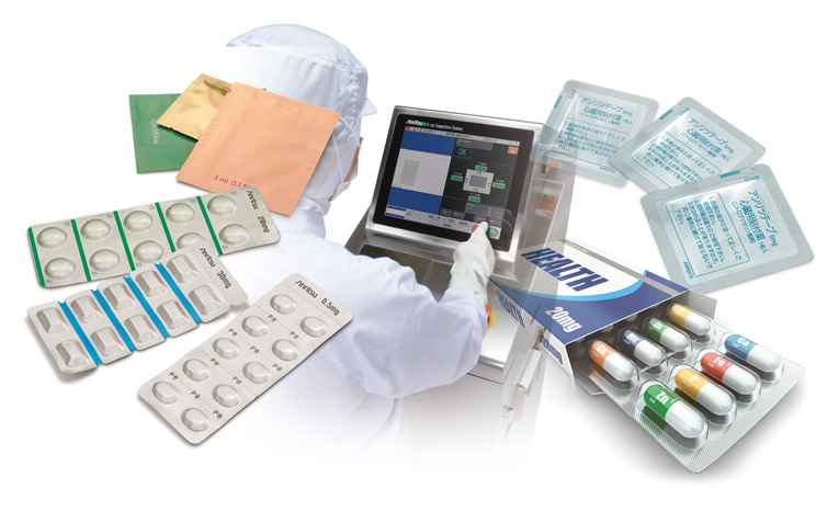 Suitable for pharmaceutical products that cannot be inspected by conventional means.