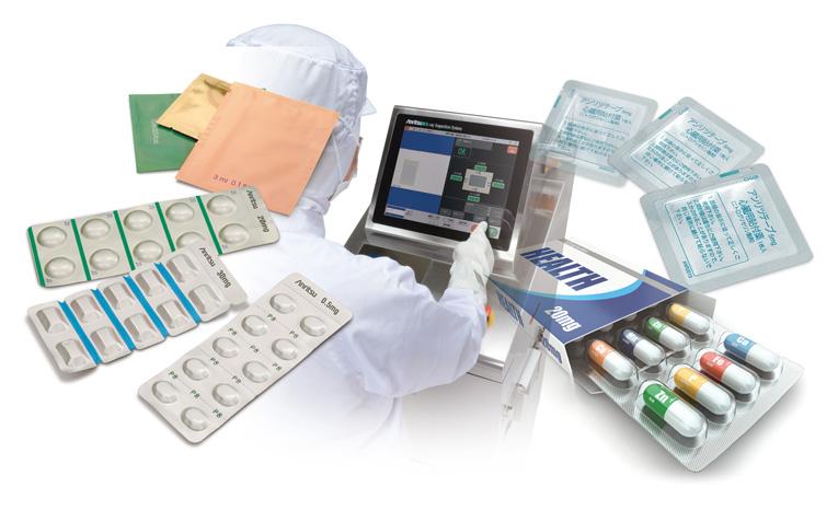 适用于无法通过肉眼或视觉系统检测的医药品