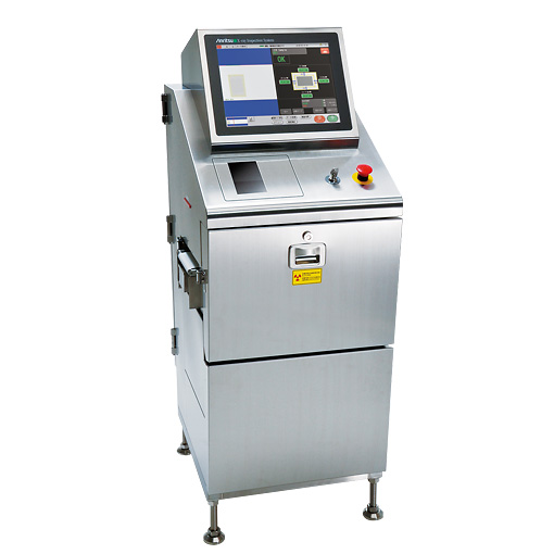 X線検査機 医薬品向け - X-ray Inspection System For Pharmaceutical Products