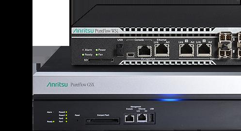帯域制御/TCP高速化