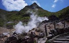 工場の近くにある温泉や火山地帯から流れてくるガス