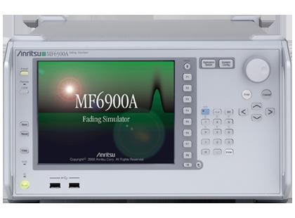 Fading Simulator MF6900A