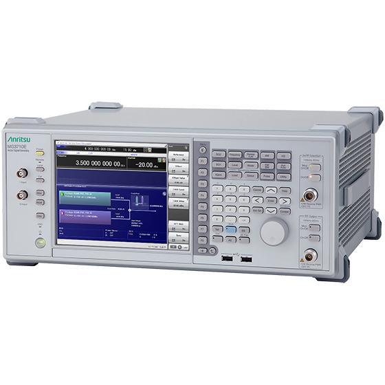 矢量信号发生器 MG3710E