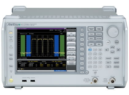 Signal Analyzers MS2690A