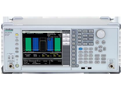 Spectrum Analyzer/Signal Analyzer MS2830A