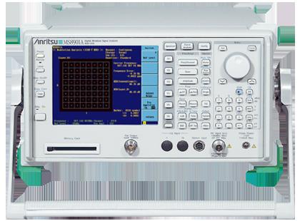 신호 분석기 MS8609A