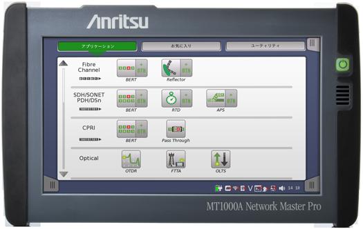 ネットワークマスタ プロ MT1000A