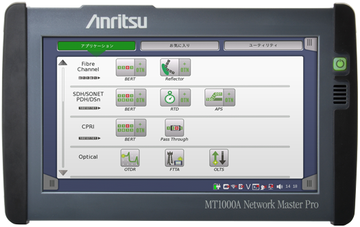 Network Master Pro MT1000A
