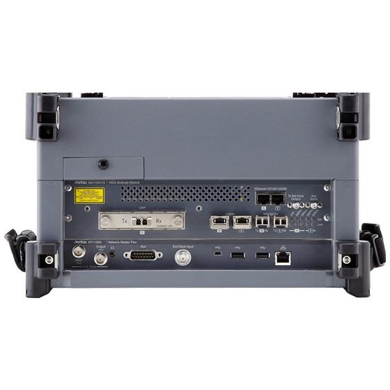 ネットワークマスタ フレックス MT1100A