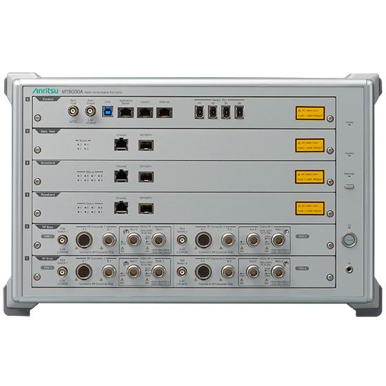 MT8000A Front