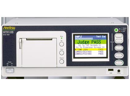 移动终端服务测试仪 MT8510B