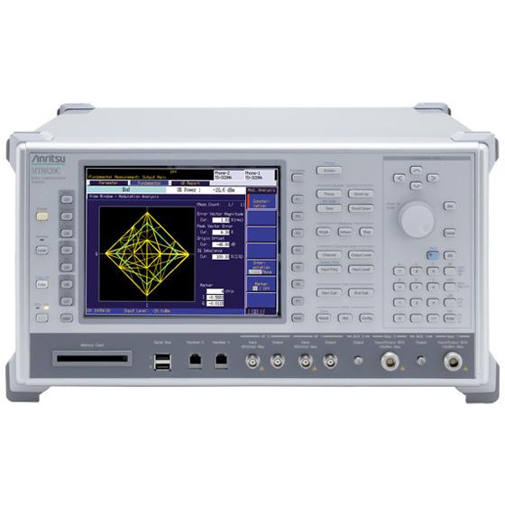 ラジオ コミュニケーション アナライザ MT8820C