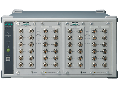 ユニバーサルワイヤレステストセット (測定器:スマートフォン、IoT端末、通信モジュール用) MT8870A