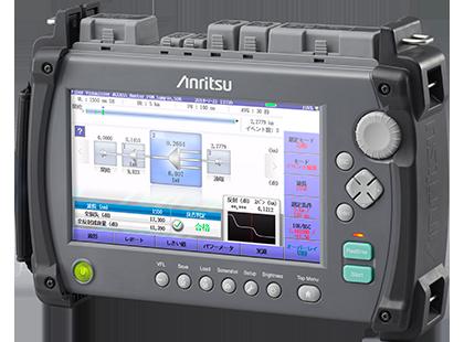 アクセスマスタ(OTDR、光パルス試験器) MT9085