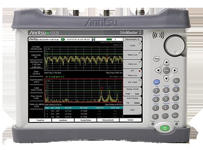Site Master 电缆 & 天线分析仪 + 频谱分析仪 S332E