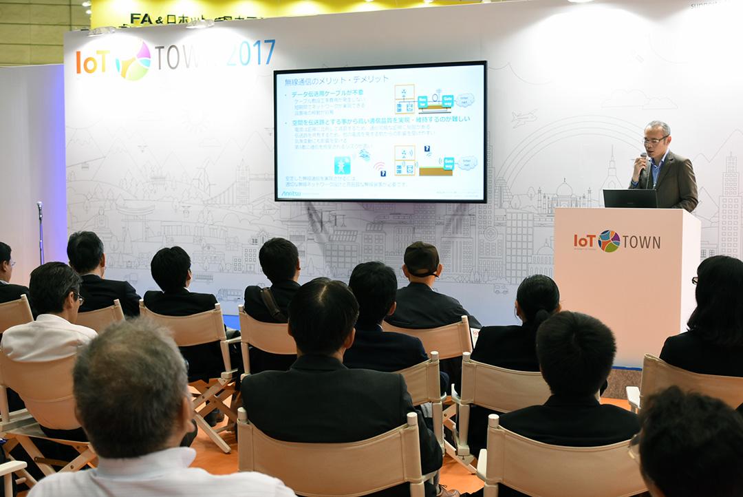 CEATEC JAPAN 2017 セミナーの様子