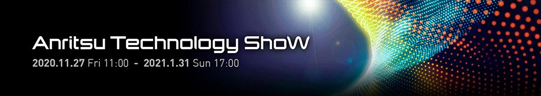 Anritsu Technology Show