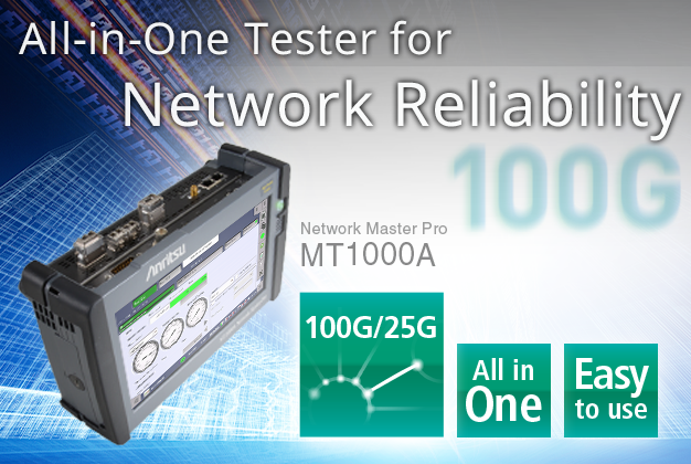 All-in-One Tester for Network Reliability MT1000A