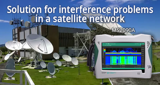 Solution for Interference Problems in a Satellite Network