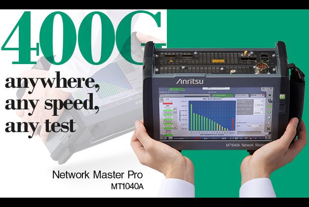 業界最小クラス400Gネットワークテスタ