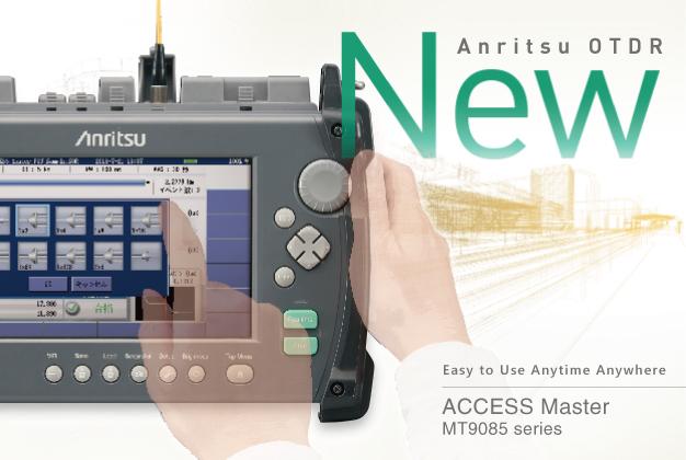 OTDR - ACCESS Master MT9085 Series