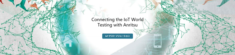 Connecting the IoT World Testing with Anritsu