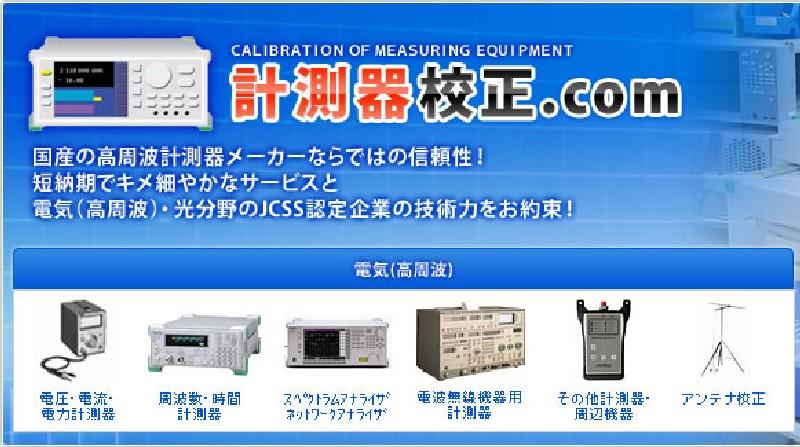 APC_Calibration_com_small.jpg