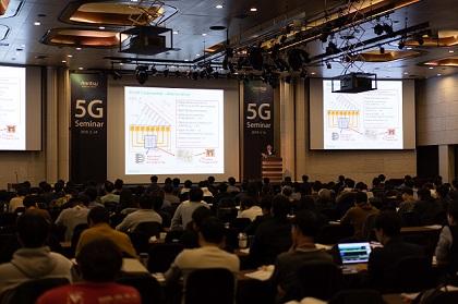 안리쓰 5G 기술세미나 2019 (Anritsu, the beyond of 5G testing) 개최