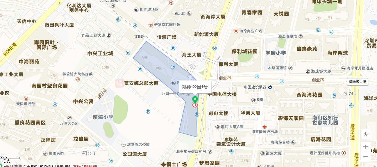 ACCH ShenZhen Branch Office Location Map