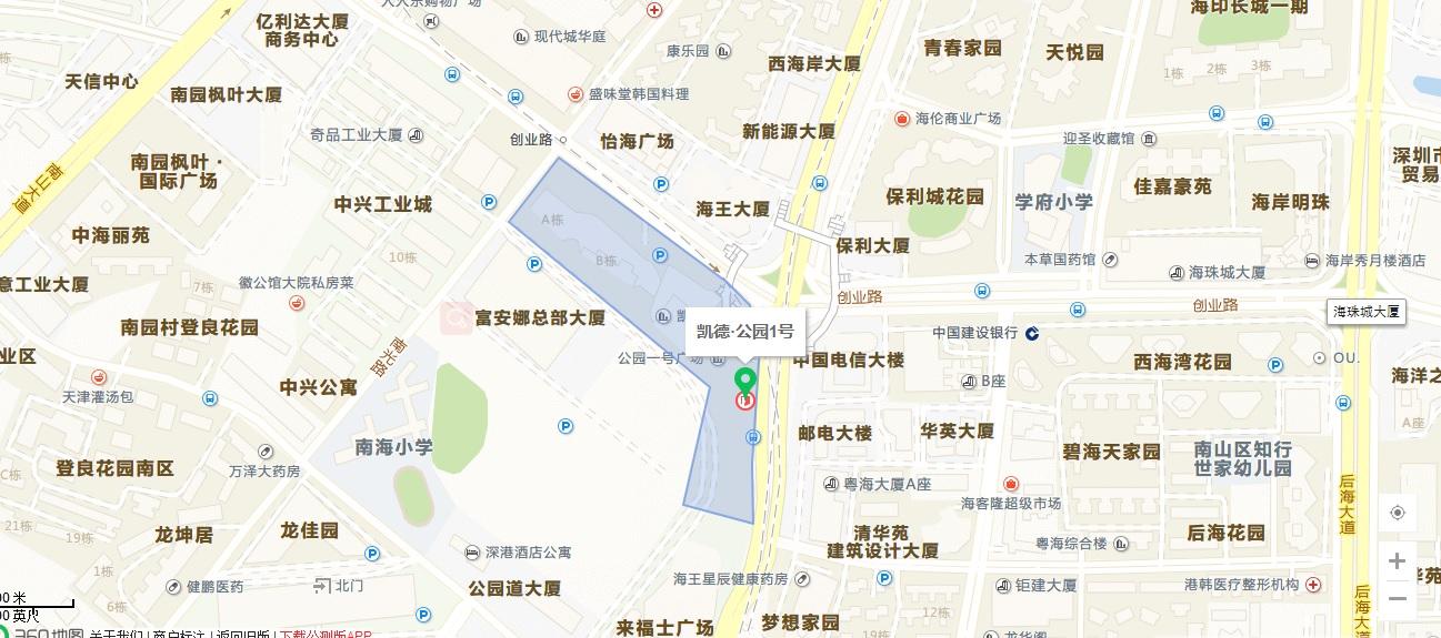 ACCH ShenZhen Branch Office Location Map