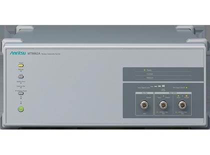 Wireless Connectivity Test Set MT8862A