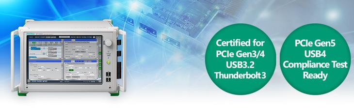 アンリツMP1900A、PCIe Gen3 / 4、USB3.2およびThunderbolt 3の認定、PCIe Gen5 Base / CEMコンプライアンステスト対応