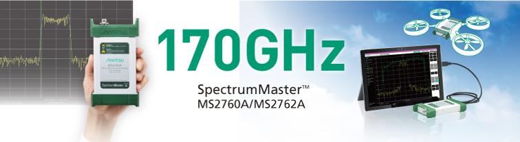 選ばれているハンドヘルド電子計測器 ~ミリ波スペクトラム測定器~