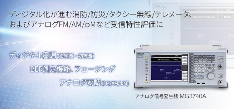 mg3740a-image