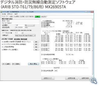 ms2830a-05-6