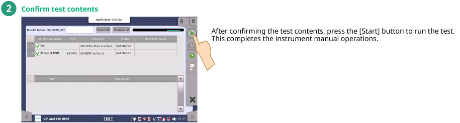 Confirm test contents