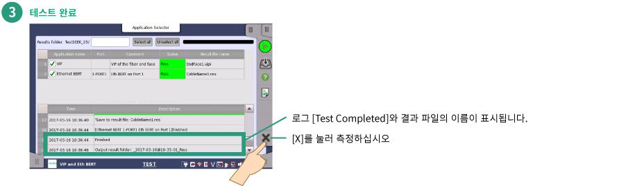테스트 완료