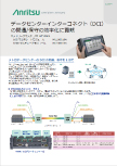 mt1000a-dci-leaflet-jl1100.pdf