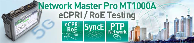 アンリツ ネットワークマスタ プロ MT1000A eCPRI/RoE試験